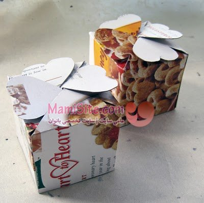 الگو کشیده شده جعبه مکعب ساخت جعبه های مکعب و مکعب مستطیل - صفحه 14