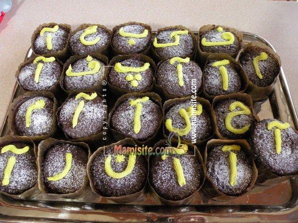 کیک جشن اسم تزئینات خوراکی برای جشن های کودکان - صفحه 12