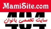 آموزش دوخت کلاه پارچه ای پسرانه سبزه عید را خودتان سبز کنید ! - صفحه 139